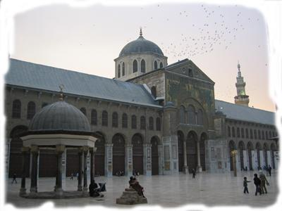 Ummayad Mosque of Damascus